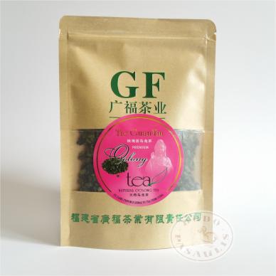 Tie Guan Yin – Oolong Premiumarbata, 50 g